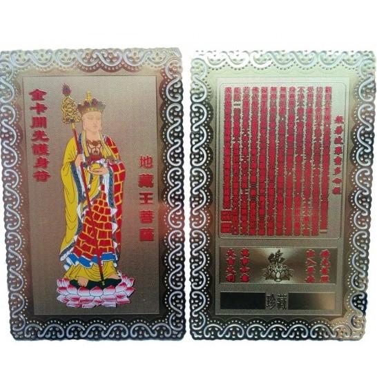 ksitigarbha bodhisattva ochranna karta